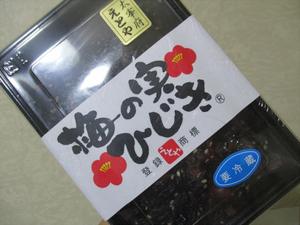 えとや梅の実ひじき.jpg