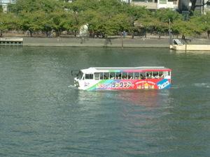 水陸バス.JPG